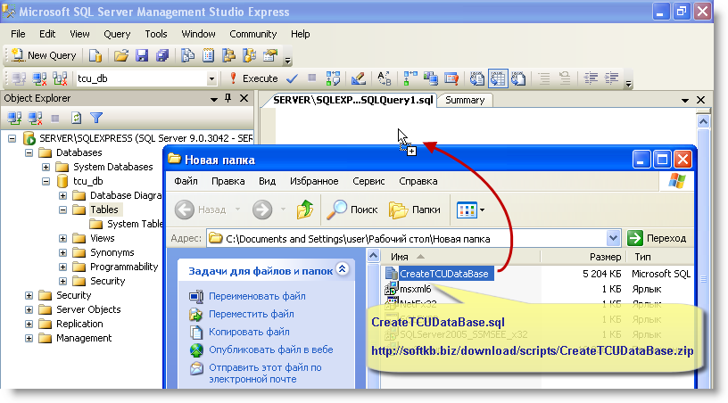 how to connect sql database without installing sql server