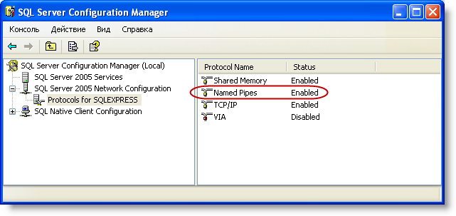 SQL Server Configuration Manager - Protocols for SQLEXPRESS